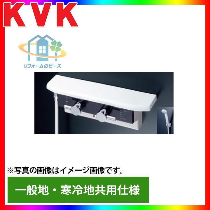 [KF619LB] KVK 水栓 サーモスタット式シャワー 浴室用 ボックス型 右側取出 一般地·寒冷地共用 壁付きタイプ 逆止弁 Superサーモ