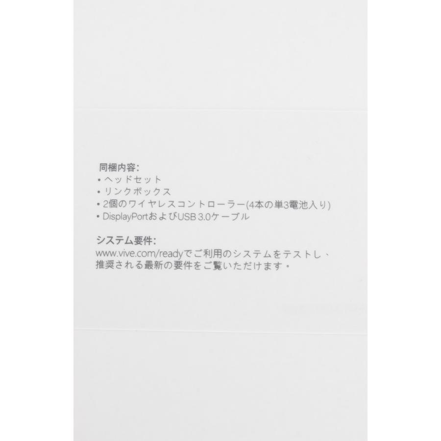 【新品】HTC VIVE Cosmos 99HARL006-00 VR ヘッドマウントディスプレイ|refun|05
