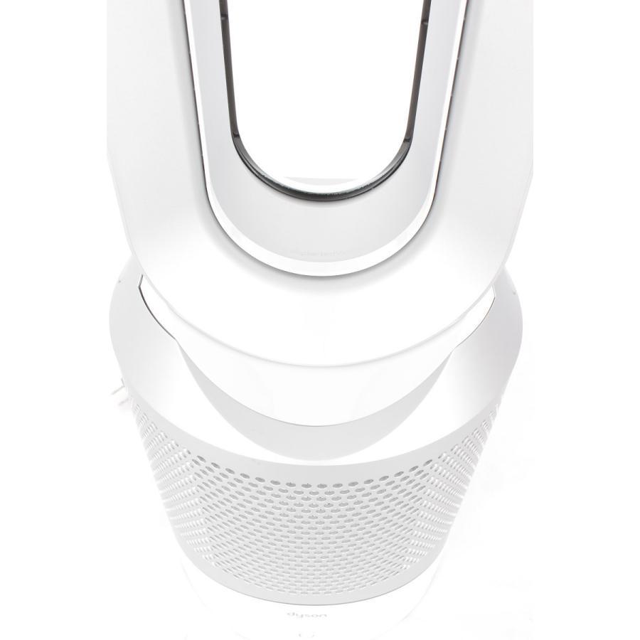 ダイソン Pure Hot + Cool HP01WS 空気清浄機能付きファンヒーター エアマルチプライアー ホワイト/シルバー refun 04