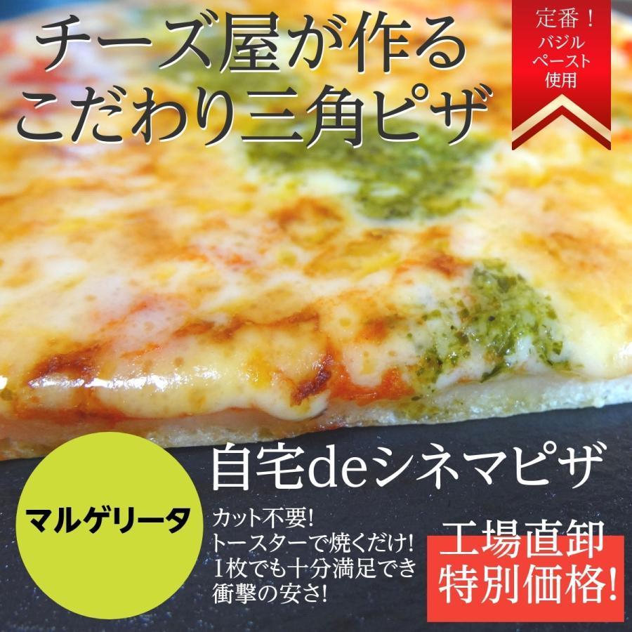 自宅deシネマピザ 美品 ■■マルゲリータ■■ 海外輸入 今ならミックスチーズサービス中