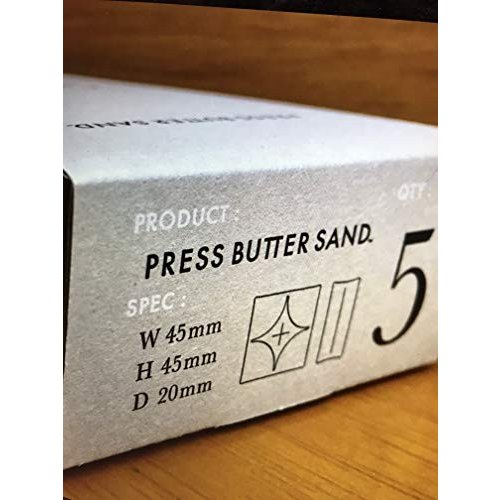 PRESS 評価 BUTTER 高級 SAND 5個入り プレスバターサンド