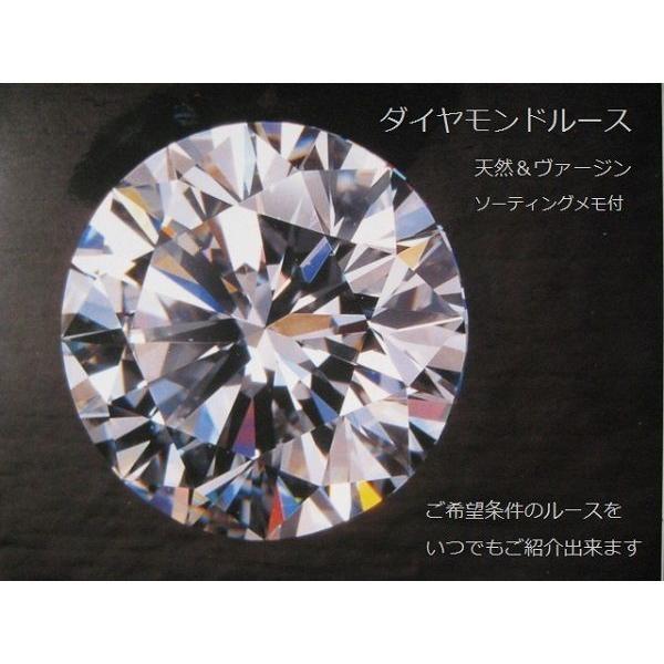 ダイヤモンドルース 0.2ct E VS2 3EX H&C 中央宝石研究所 ラウンドブリリアント