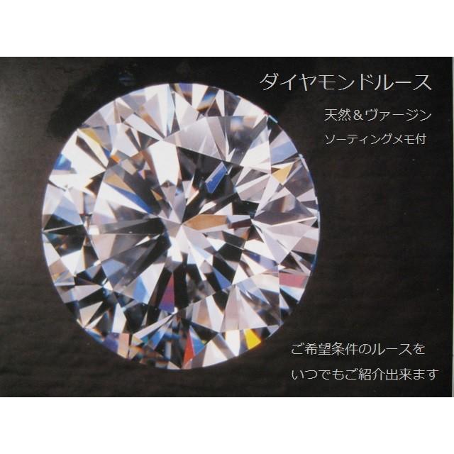 新規購入 ダイヤモンドルース 1.102ct 1.102ct H SI2 3EXH&C 3EXH&C SI2 CGL 1.0ct-, 【人気沸騰】:fe46beeb --- airmodconsu.dominiotemporario.com