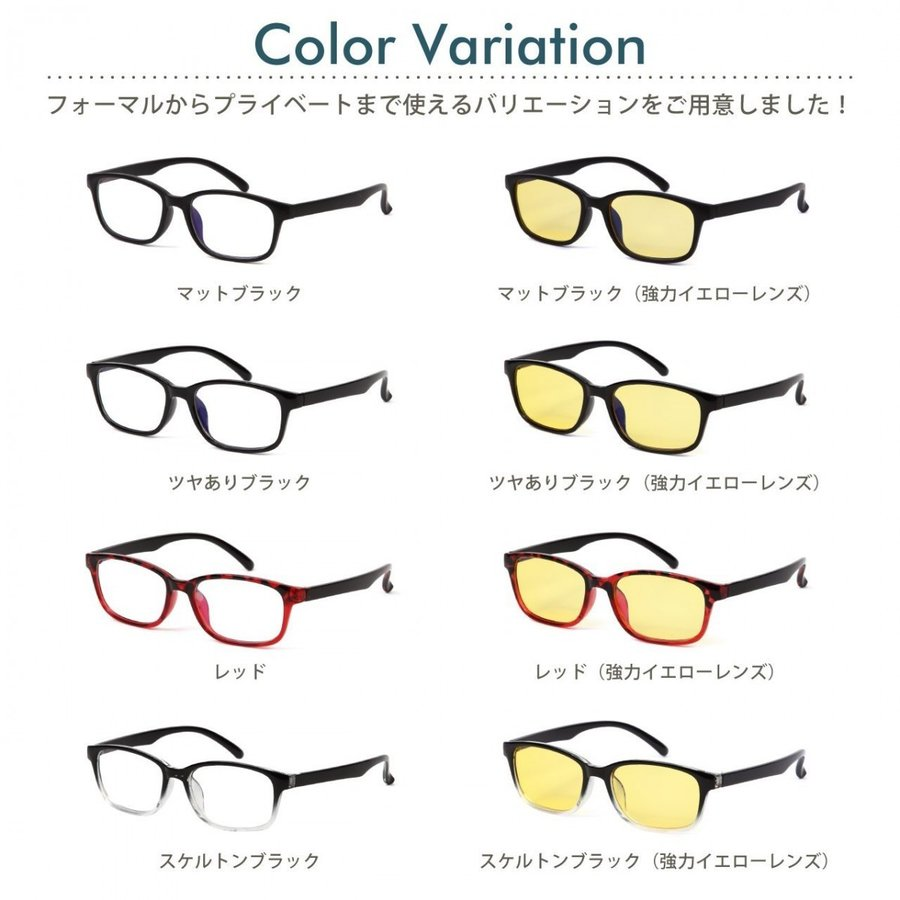 ブルーライトカット PCメガネ 全4色 2タイプ 眼精疲労低減 低廉 UVカット ファッションメガネ 伊達メガネ 男女兼用 大人気 軽量