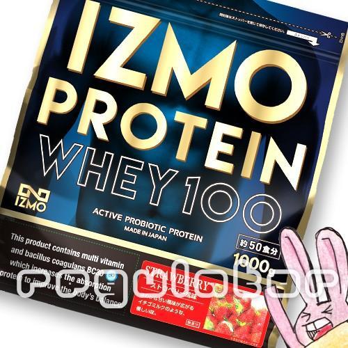 (まとめ買い/ケース販売)【ALPRON】アルプロン IZMO プロテインホエイ100 ストロベリー風味 1kg(約50食分)×12 (送料無料)