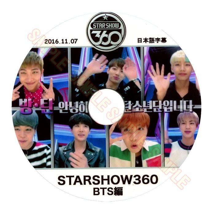 韓流DVD BTS 男女兼用 防弾少年団 STAR SHOW 360 2016.11.07 直送商品 日本語字幕 JUNGKOOK J-HOPE RAPMONSTER SUGA JIN V JIMIN