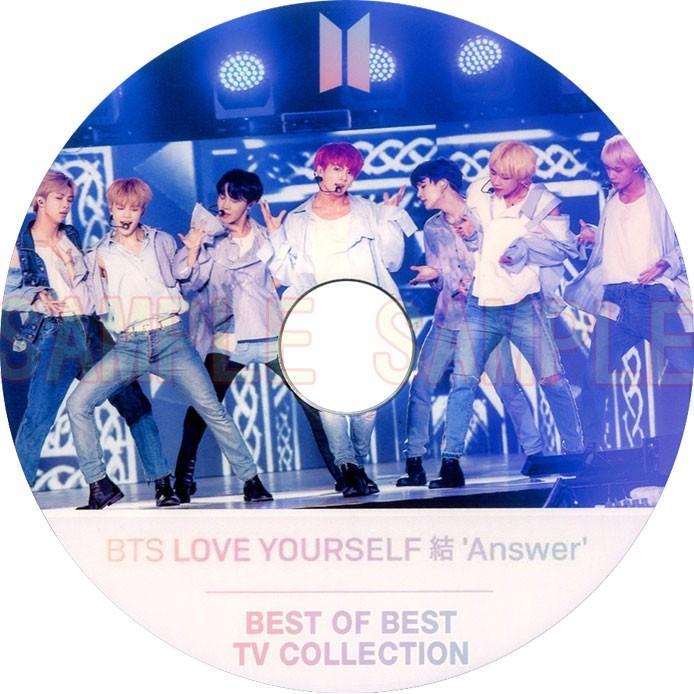 韓流DVD BTS 2018 BEST ストアー OF TV 結 COLLECTION #039;Answer#039; 防弾少年団 ※ラッピング ※ YOURSELF LOVE