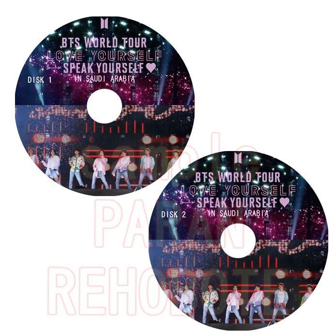 韓流DVD BTS 2019 WORLD TOUR #039;LOVE YOURSELF: SPEAK SAUDI 日本語字幕 防弾少年団 YOURSELF#039; ARABIA 誕生日 お祝い 正規激安 2枚SET IN