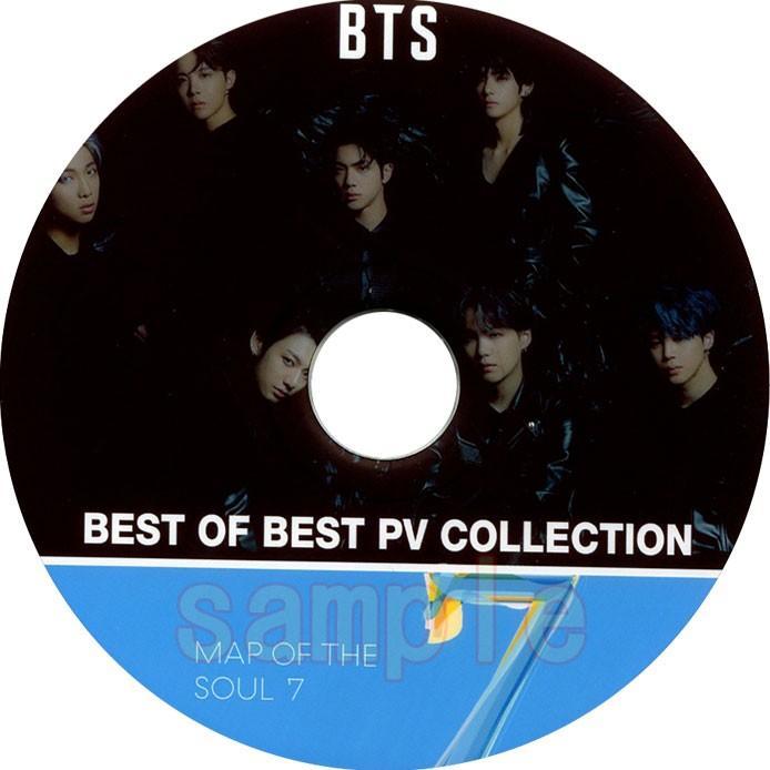 韓流DVD BTS 防弾少年団 2020 買収 PV BEST バンタン 人気海外一番 COLLECTION