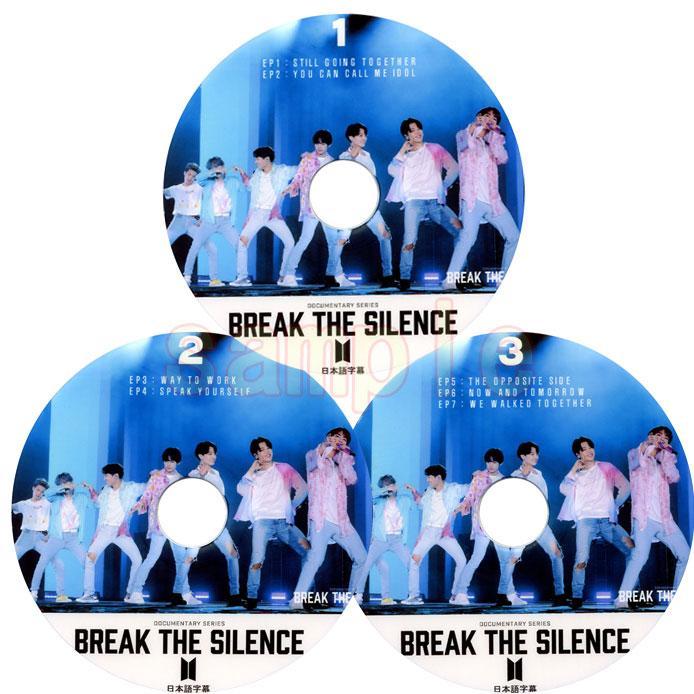 韓流DVD BTS 新商品!新型 防弾少年団 BREAK THE 正規販売店 SILENCE EP01-EP07 バンタン 日本語字幕 3枚SET