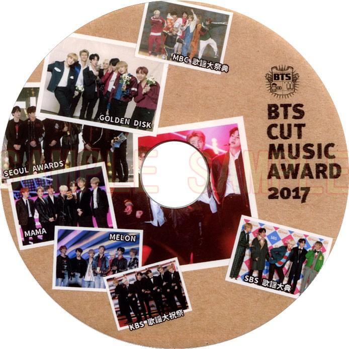 韓流DVD BTS 防弾少年団 授与 CUT 新入荷 流行 K-POP MUSIC 2017 AWARD