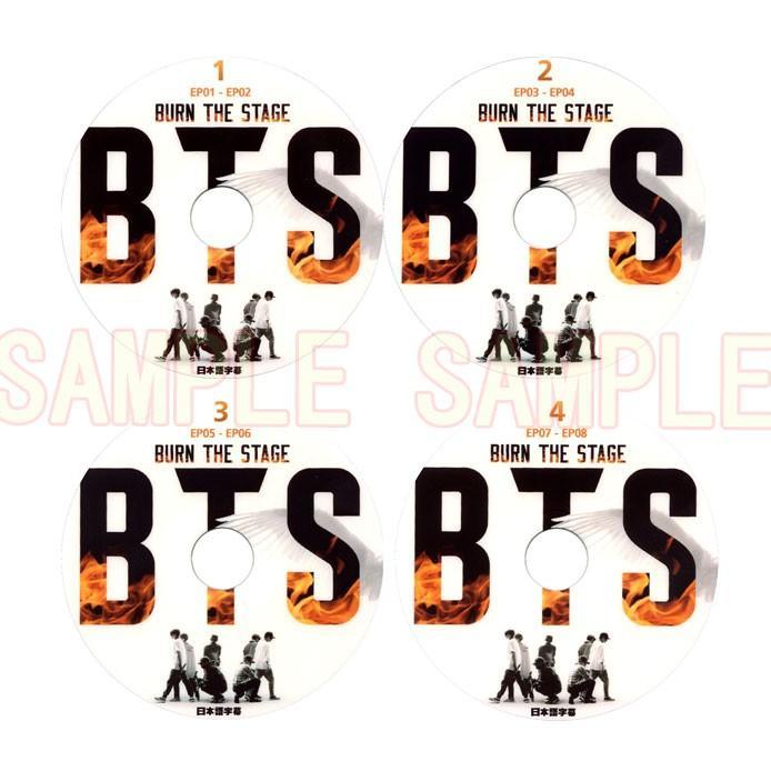 韓流DVD BTS BURN 品質検査済 THE STAGE 完 日本語字幕 EP01-EP08 市場 4枚SET バンタン 防弾少年団