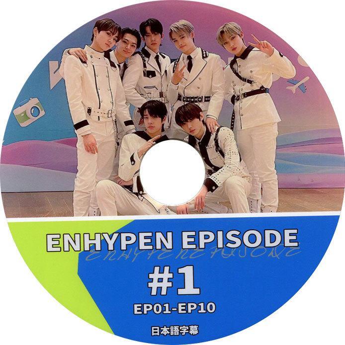 韓流DVD ENHYPEN EPISODE 豪華な #1 EP01-EP10 期間限定 日本語字幕 エンハイフン
