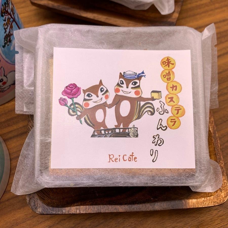 無料サンプルOK 送料無料 郵送方法:ポスト投函 おすすめ 石巻銘菓 味噌カステラ 3個セット 贈答品対応《不可》 プレゼント ふんわり