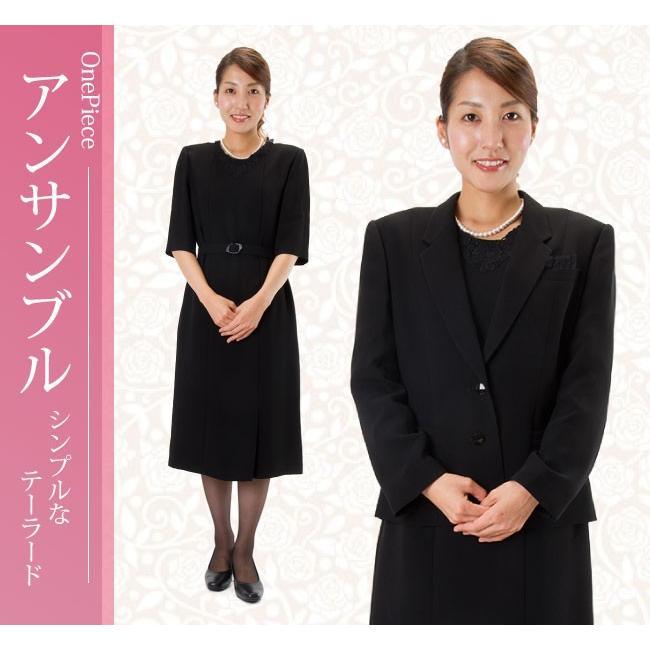 礼服レンタル、喪服レンタル (511) 授乳対応 ワンピースとジャケットのアンサンブル(おすすめ定番タイプ)|reifuku|02