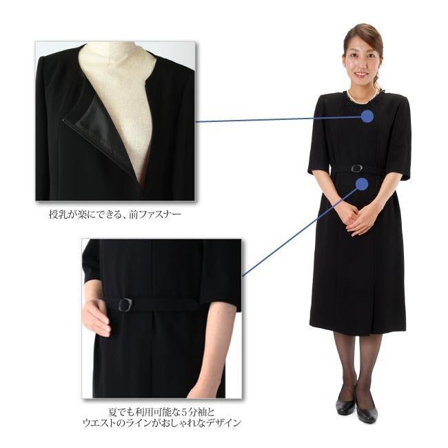 礼服レンタル、喪服レンタル (511) 授乳対応 ワンピースとジャケットのアンサンブル(おすすめ定番タイプ)|reifuku|04