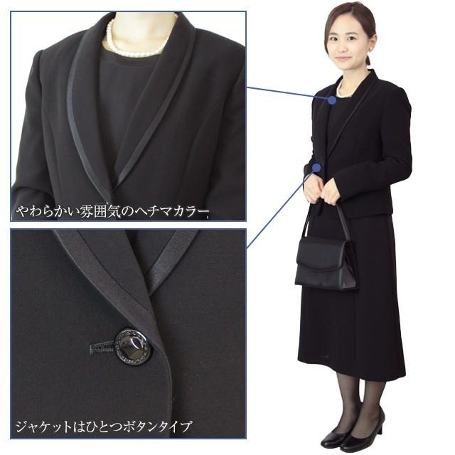 礼服レンタル、喪服レンタル (512) 授乳対応 ワンピースとジャケットのアンサンブル(ヘチマカラータイプ) reifuku 03