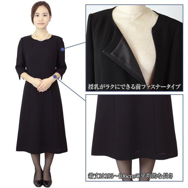 礼服レンタル、喪服レンタル (512) 授乳対応 ワンピースとジャケットのアンサンブル(ヘチマカラータイプ) reifuku 04
