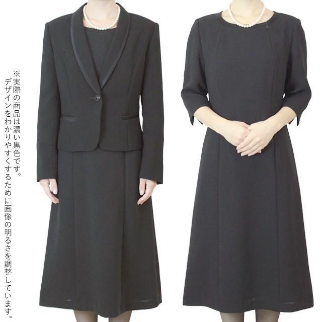 礼服レンタル、喪服レンタル (512) 授乳対応 ワンピースとジャケットのアンサンブル(ヘチマカラータイプ) reifuku 05