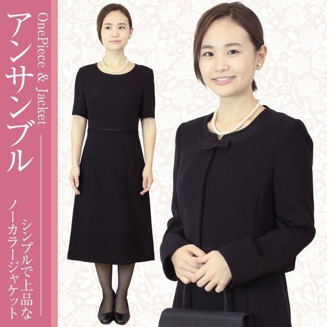 礼服レンタル、喪服レンタル (517s) ~若い方向け・5点セット~ ワンピースとジャケットのアンサンブル礼服(首元リボンタイプ)|reifuku|02