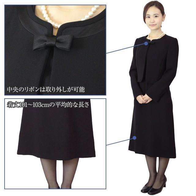 礼服レンタル、喪服レンタル (517s) ~若い方向け・5点セット~ ワンピースとジャケットのアンサンブル礼服(首元リボンタイプ)|reifuku|03