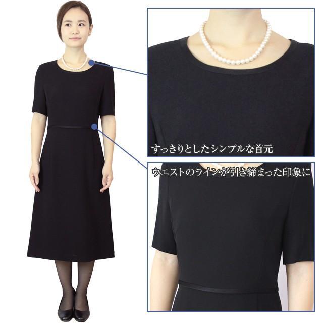 礼服レンタル、喪服レンタル (517s) ~若い方向け・5点セット~ ワンピースとジャケットのアンサンブル礼服(首元リボンタイプ)|reifuku|04