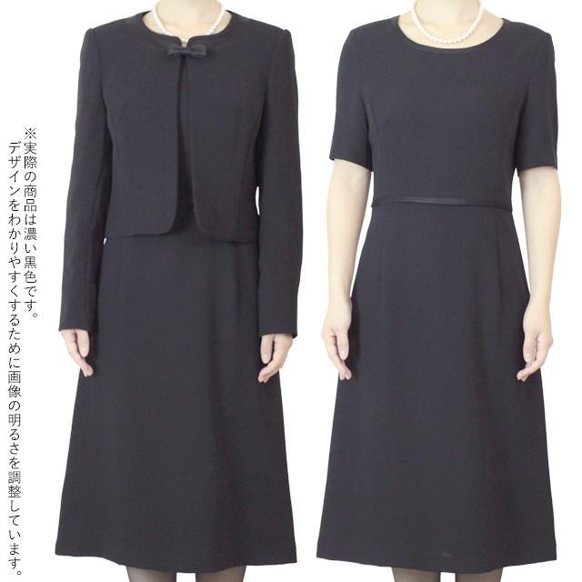 礼服レンタル、喪服レンタル (517s) ~若い方向け・5点セット~ ワンピースとジャケットのアンサンブル礼服(首元リボンタイプ)|reifuku|05