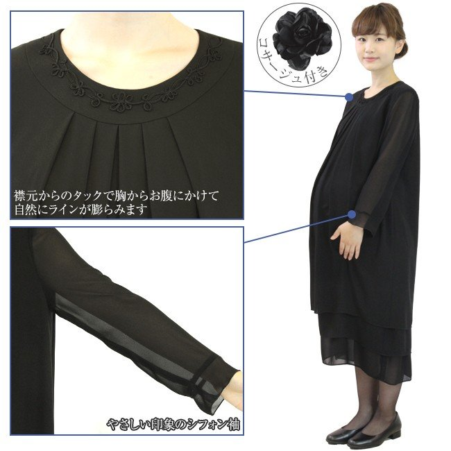 礼服レンタル、喪服レンタル (mata-s) ~5点セット~ マタニティにおすすめ。お腹まわりゆったりのワンピース|reifuku|03