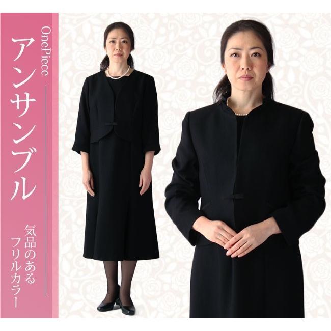 礼服レンタル、喪服レンタル (803) 大きいサイズ対応のワンピースとジャケットのアンサンブル(フリルカラー)|reifuku|02