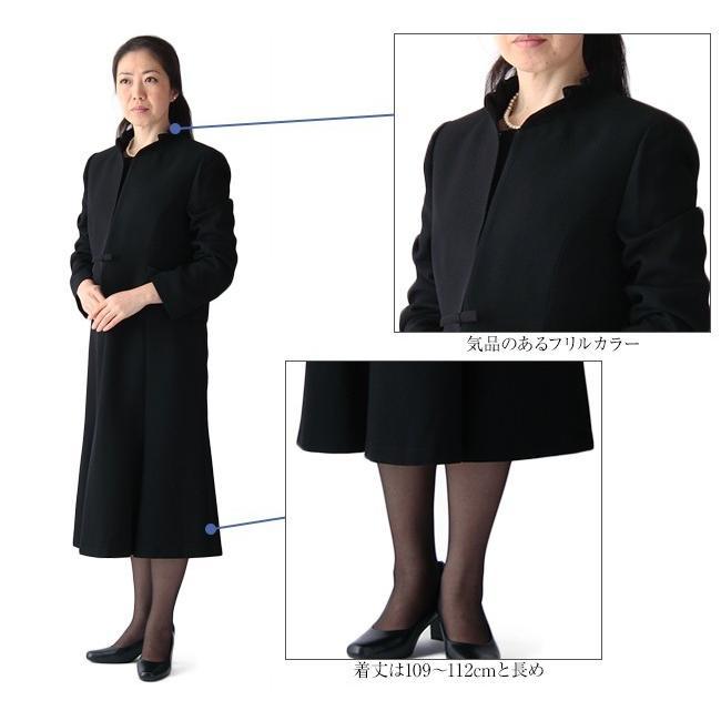 礼服レンタル、喪服レンタル (803) 大きいサイズ対応のワンピースとジャケットのアンサンブル(フリルカラー)|reifuku|03