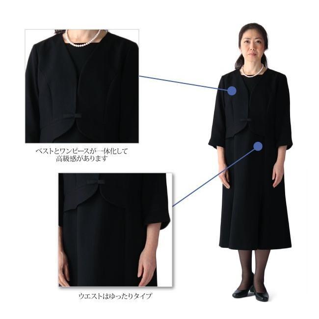 礼服レンタル、喪服レンタル (803) 大きいサイズ対応のワンピースとジャケットのアンサンブル(フリルカラー)|reifuku|04