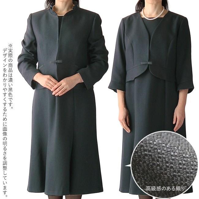 礼服レンタル、喪服レンタル (803) 大きいサイズ対応のワンピースとジャケットのアンサンブル(フリルカラー)|reifuku|05