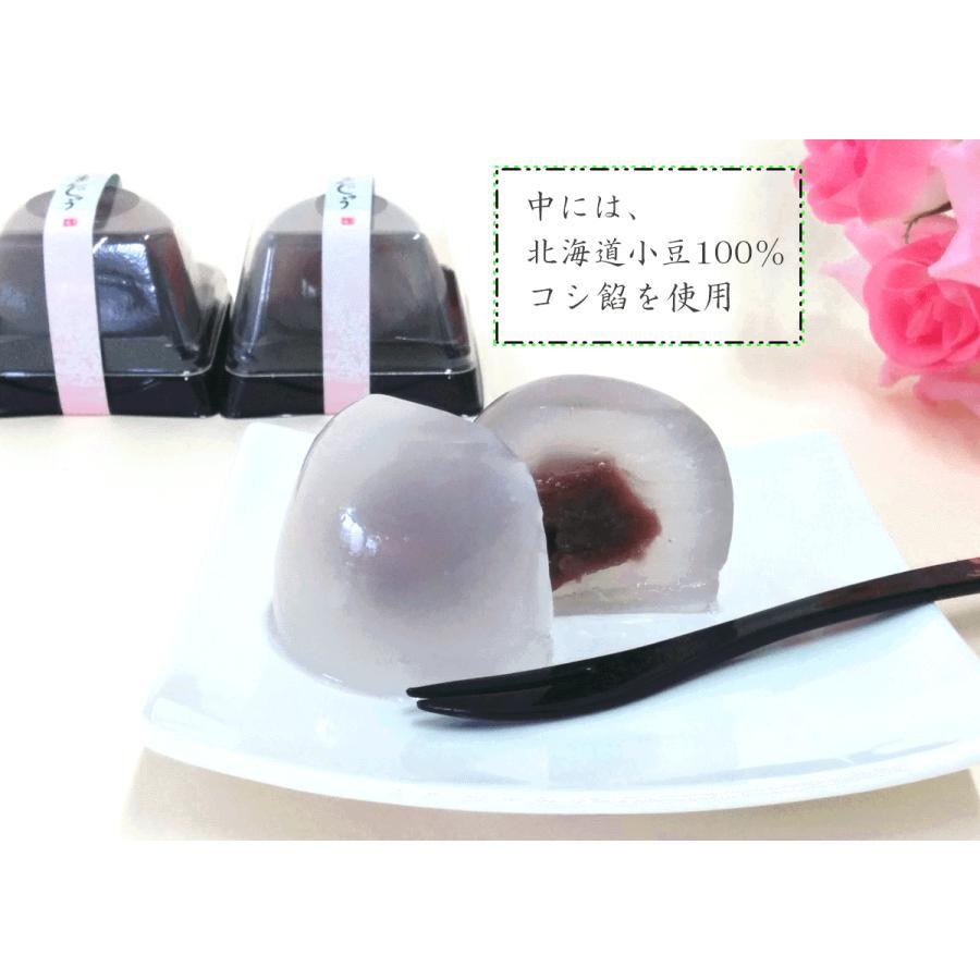 水まんじゅう☆彡( 10個入り )|reigetsu|04
