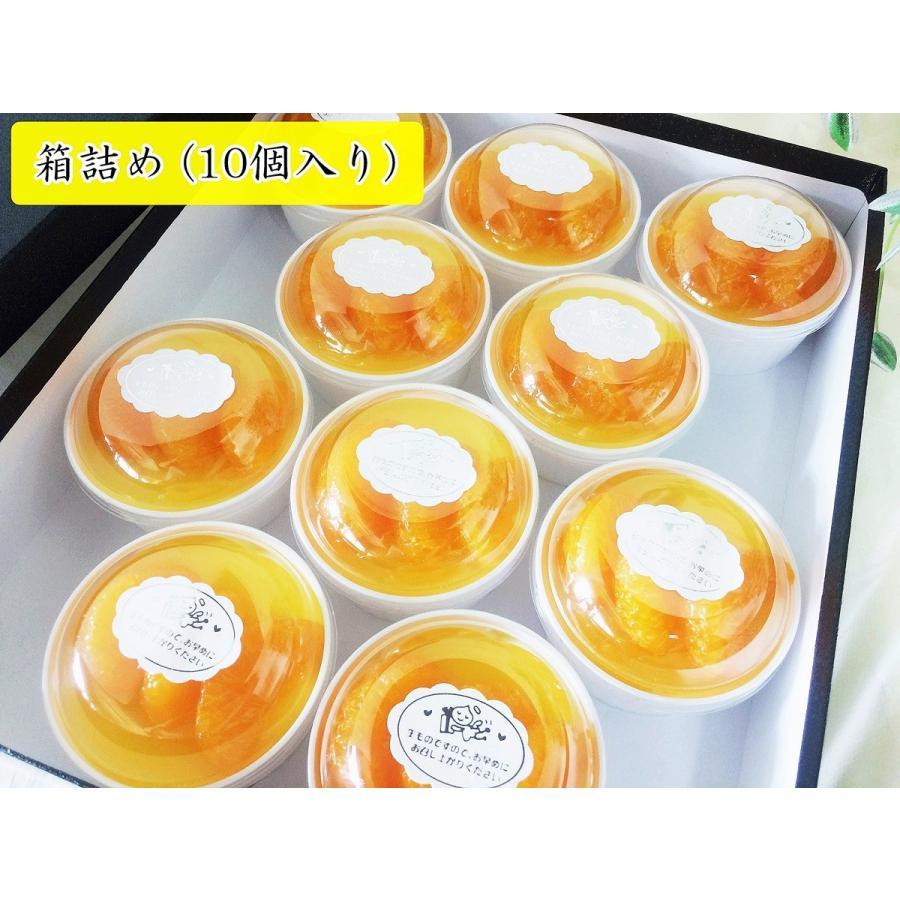 オリジナル杏仁豆腐☆彡(10個箱入り) reigetsu 05
