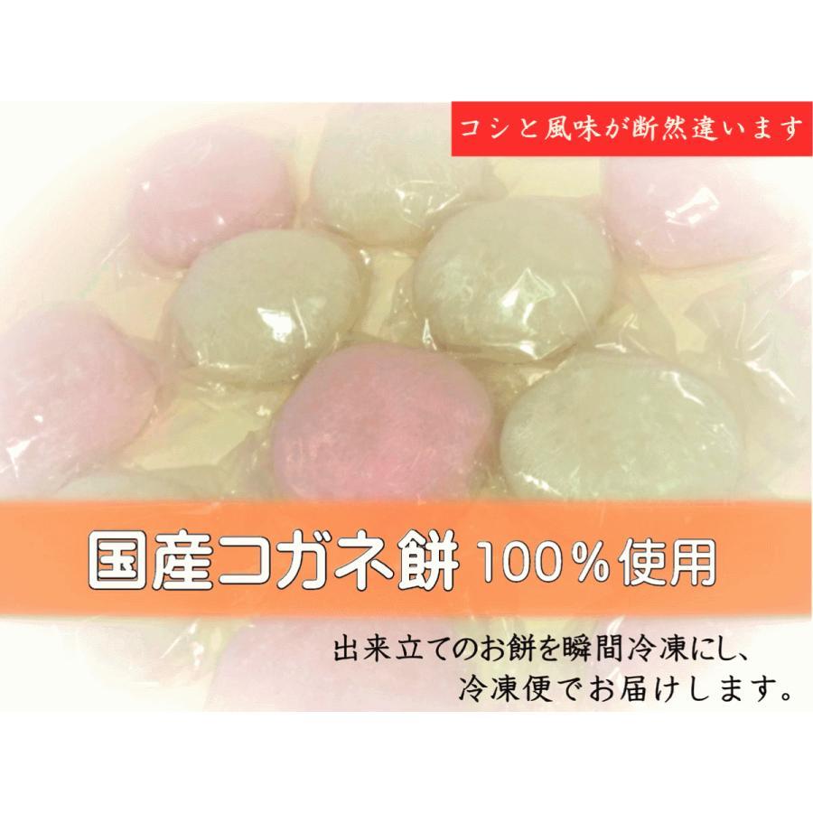 誕生餅☆彡 「 一升餅 (2kg) 」【 紅白12個入り 】国産コガネ餅! reigetsu