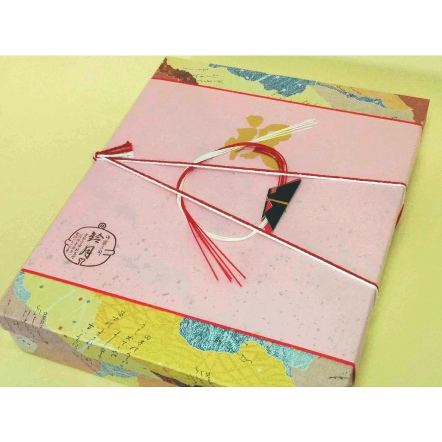 誕生餅☆彡 「 一升餅 (2kg) 」【 紅白12個入り 】国産コガネ餅! reigetsu 05