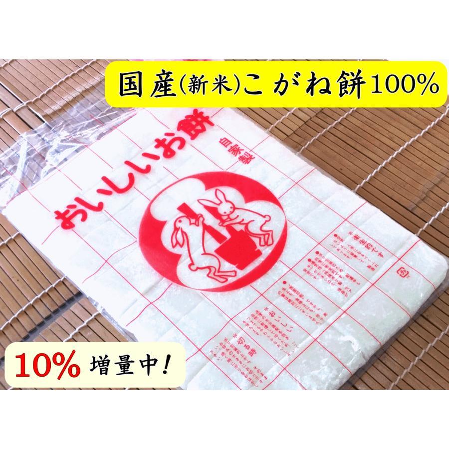 のし餅☆彡 ( 正月餅 ) 一升餅【 餅2kg、切り餅32枚分  】+10%増量中!|reigetsu