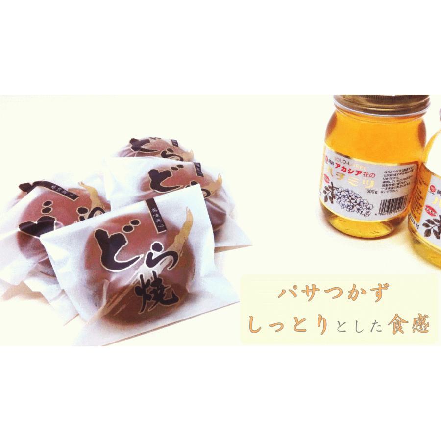しっとりどら焼き☆彡(10個入り)|reigetsu|03