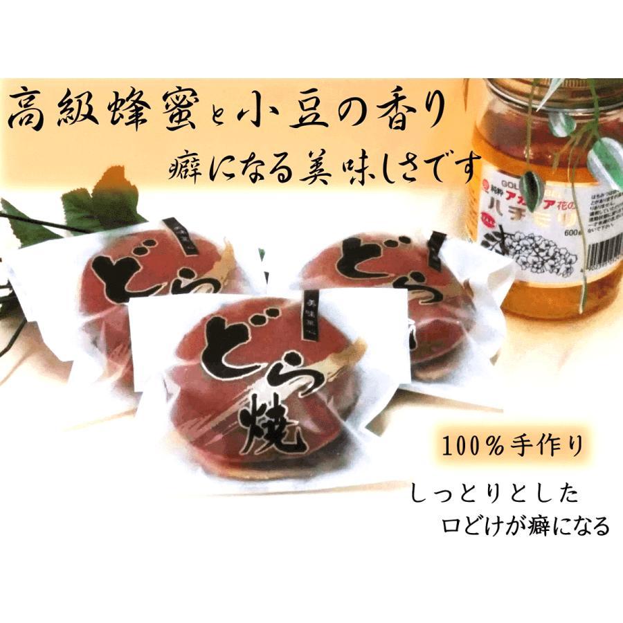 しっとりどら焼き☆彡(10個入り)|reigetsu|07