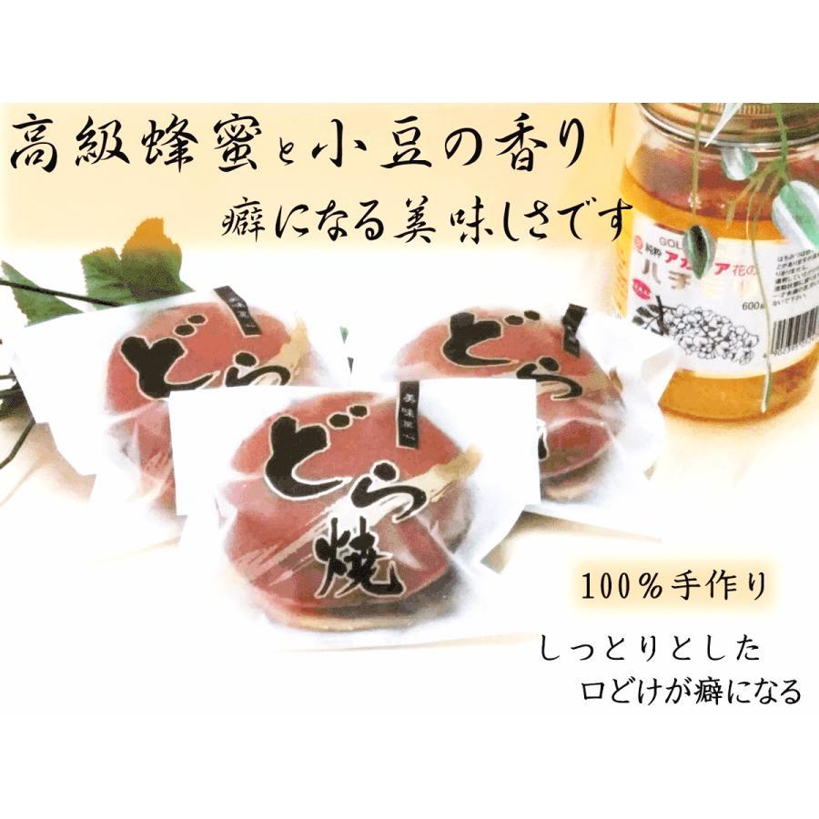 どら焼き&梅どら焼き☆彡( 10個入り ) reigetsu 03