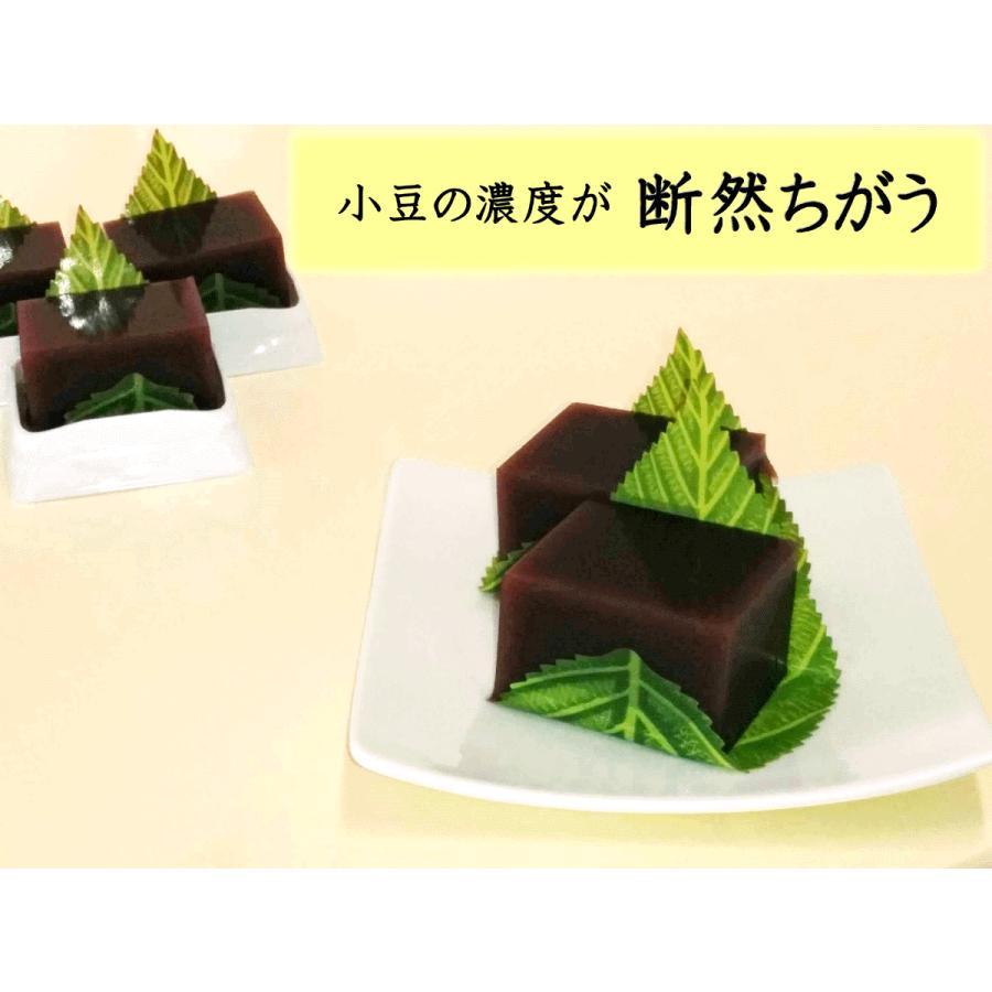 水ようかん☆彡(12個入り) reigetsu 02