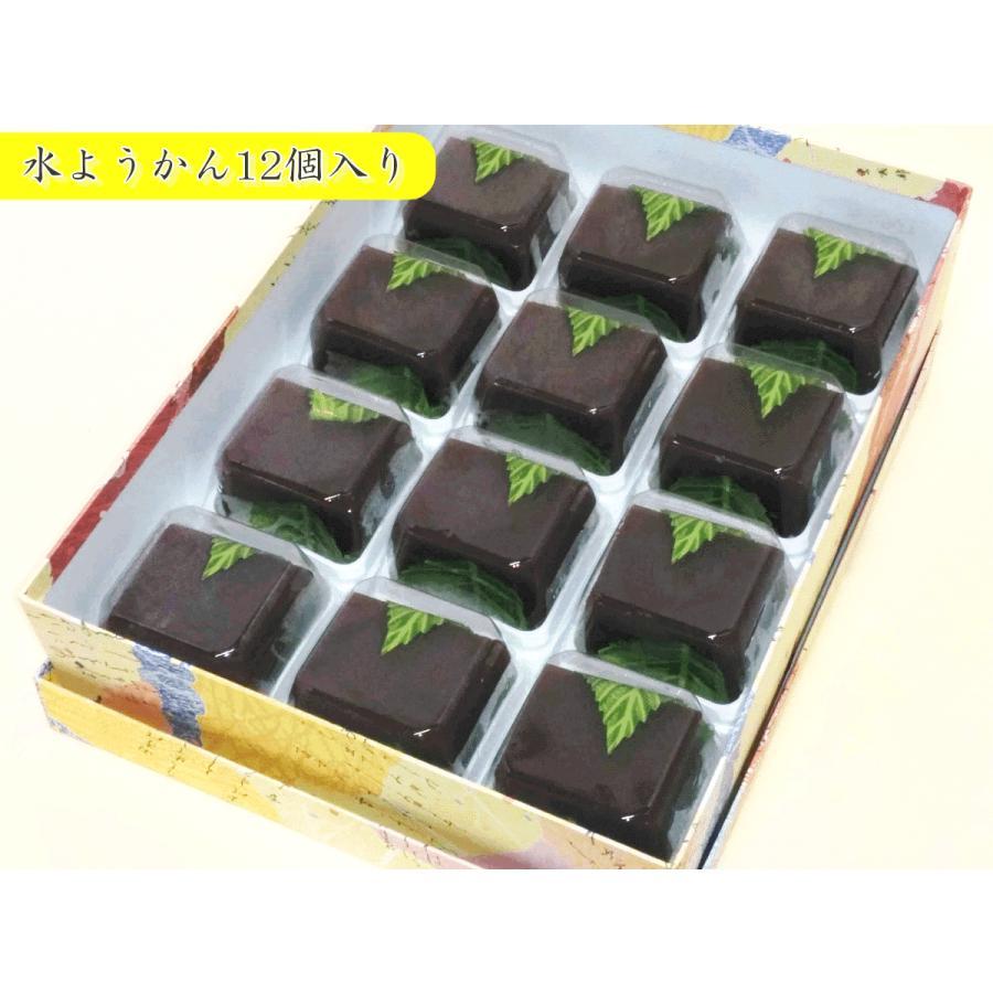 水ようかん☆彡(12個入り) reigetsu 05