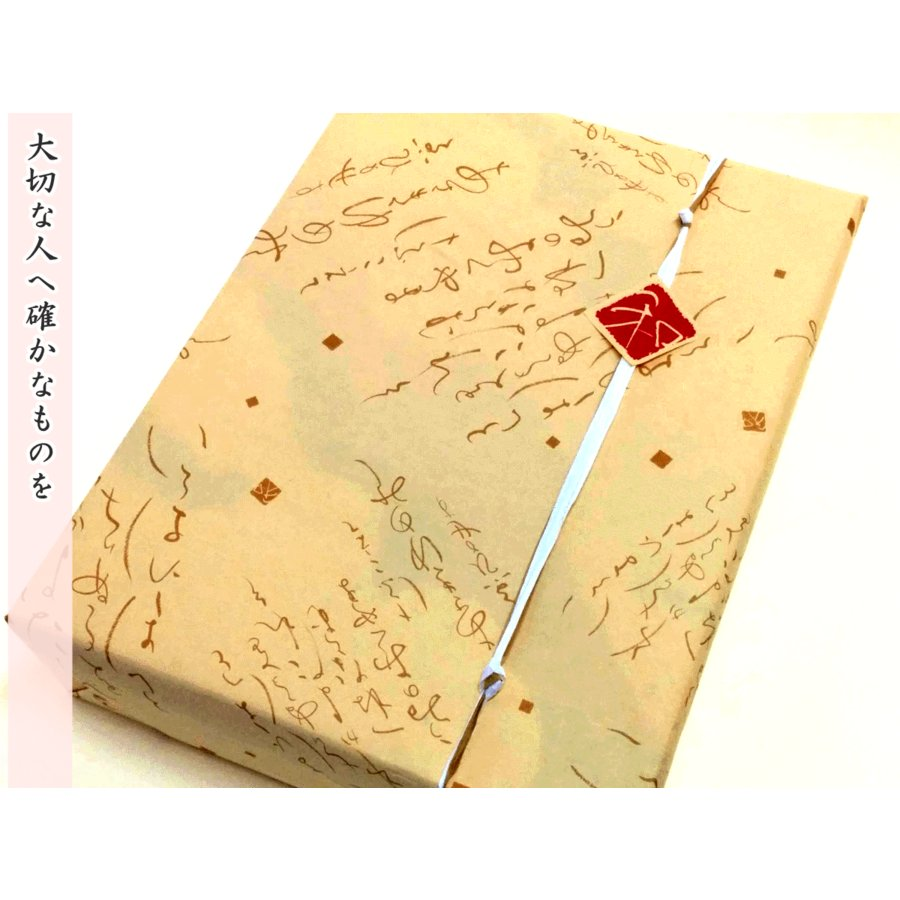 水ようかん☆彡(12個入り) reigetsu 06