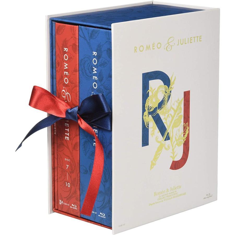 新品#Blu-ray 【初回生産限定】『ロミオとジュリエット』Special Blu-ray BOX