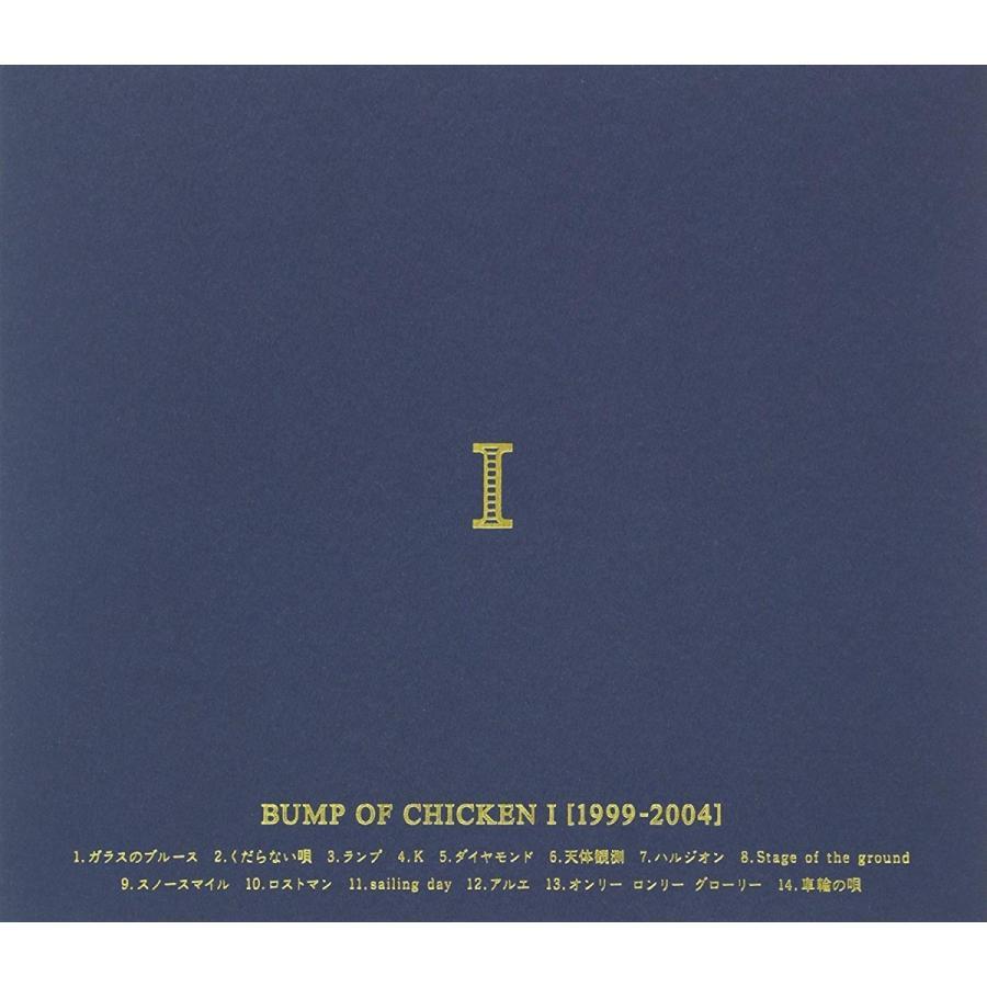 新品CD■BUMP OF CHICKEN/BUMP OF CHICKEN I [1999-2004]/初回限定仕様/ハードカバータイプブックレット封入/TFCC86455 reikodoshop 02