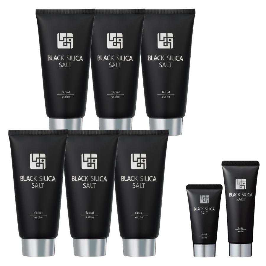 BLACK SILICA SEAL限定商品 SALT ファッション通販 ブラックシリカソルト フェイシャルエステ + 6本 夏の福袋 トラベルセット