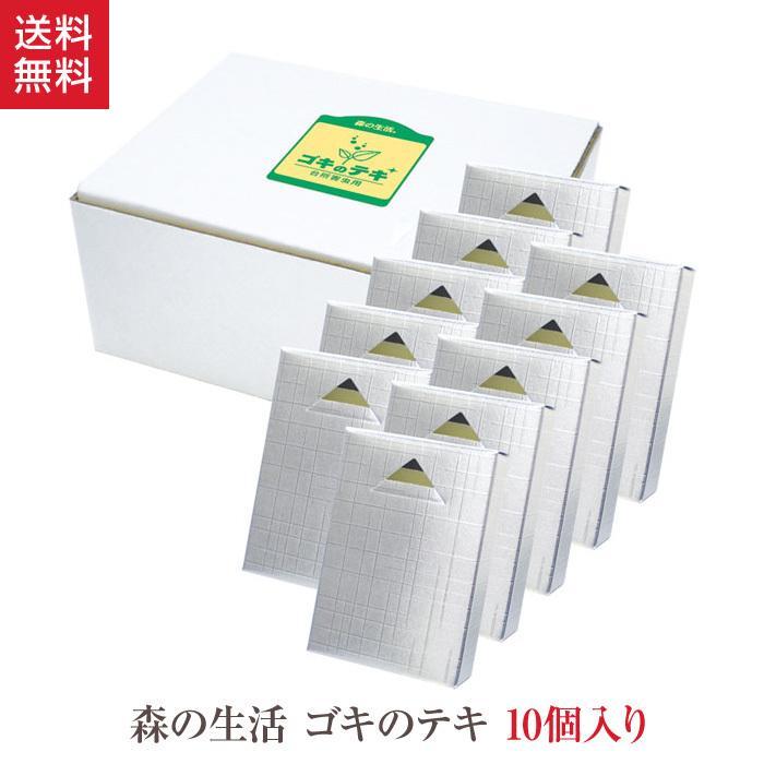 ゴキブリ駆除剤 送料無料 森の生活 ゴキのテキ 10個 セット 好評 日本製 虫よけ 国産 フィトンチッド サービス 虫除け