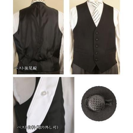 Y体 モーニングコート コールズボン付き ウールマーク 日本製 7700-401-Y|reisouclub|03