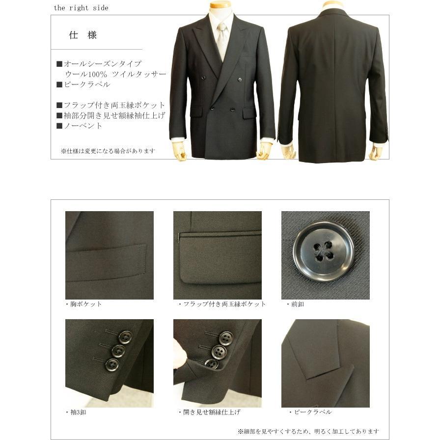 フォーマルスーツ メンズ ダブル 4ボタン 紳士 礼服 アジャスター付 濃染ブラック R3368|reisouclub|02