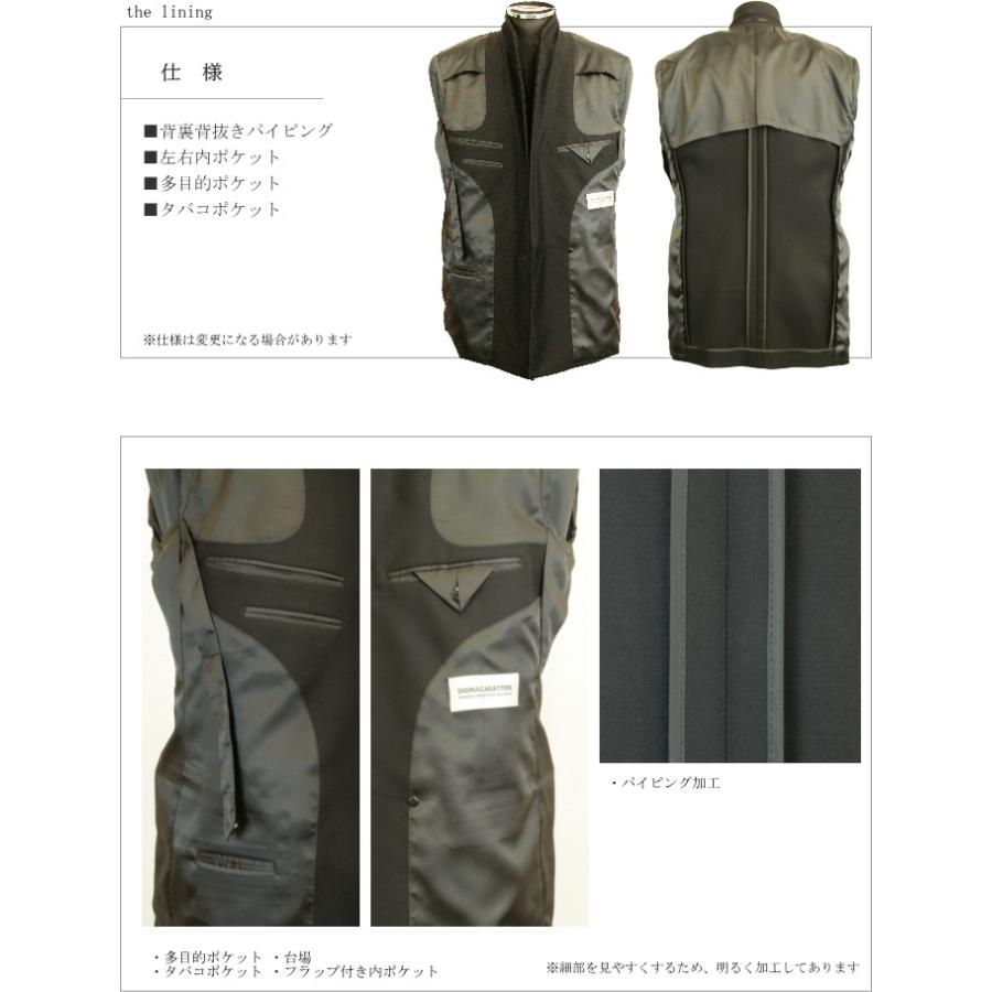 フォーマルスーツ メンズ ダブル 4ボタン 紳士 礼服 アジャスター付 濃染ブラック R3368|reisouclub|03